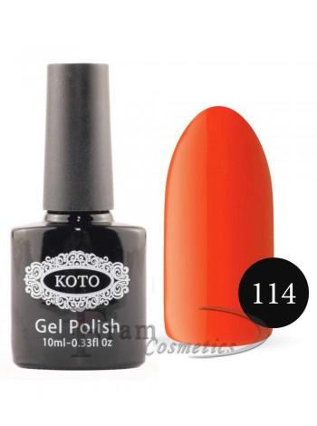 Гель лак для ногтей Кото 114