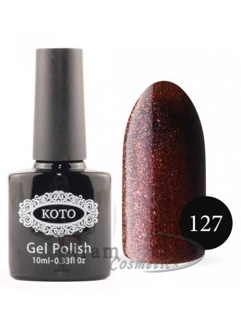 Гель лак для ногтей Кото 127 шоколадный с шиммером