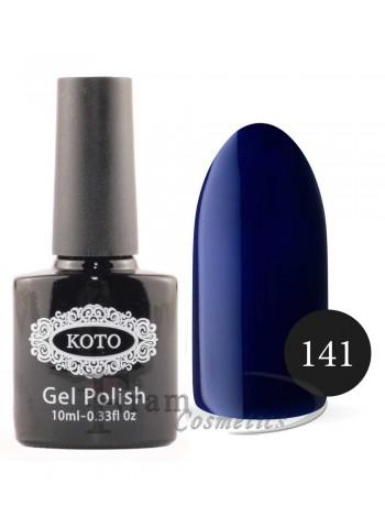 Гель лак для ногтей Кото 141 темно синий