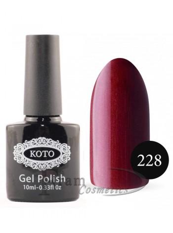 Гель лак для ногтей Кото 228 плотный бордовый