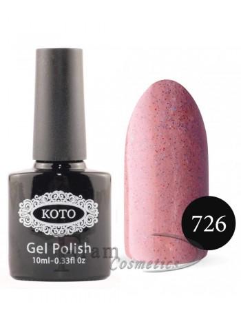 Песочный гель-лак KOTO 726 кремово-розовый с пигментом