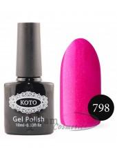 Песочный гель-лак Koto 798 розовый с белыми крапинками