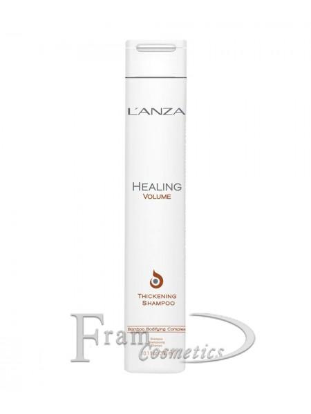 Шампунь для уплотнения волос Lanza Volume Shampoo