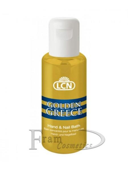 Средство с маслом виноградных косточек для маникюрных ванн LCN