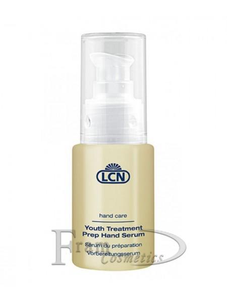 Сыворотка для омоложения кожи рук LCN