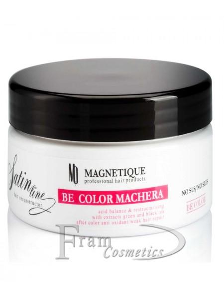 Маска защита цвета - Magnetique Be Color