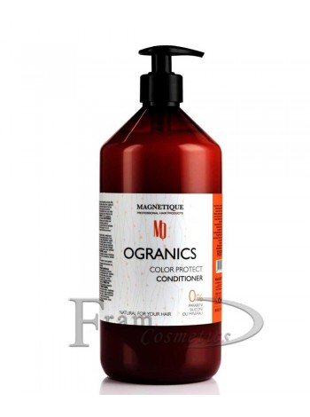 Кондиционер для окрашенных волос Magnetique Organics