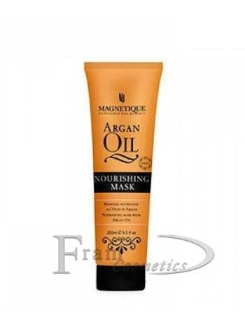 Маска питательная с маслом арганы Magnetique Argan Oil