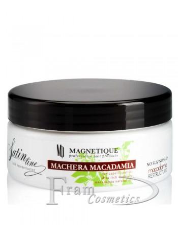 Восстанавливающая маска Macadamia Magnetique