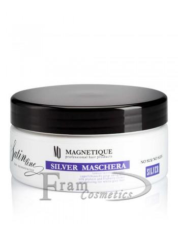 Маска с эффектом анти-желтизны и протеинами шелка для светлых волос Magnetique