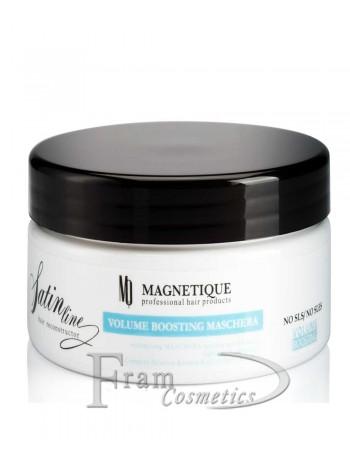 Маска для мега-объема волос Magnetique