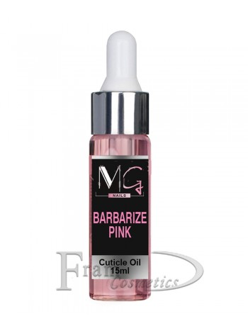 Масло для кутикулы MG cuticule oil Barbarize Pink