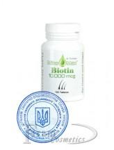 Витамины для роста волос Биотин MinoMax 100 капсул