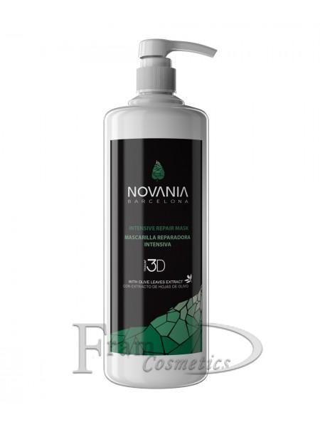 Интенсивная восстанавливающая маска Novania Barcelona с экстрактом оливковых листьев