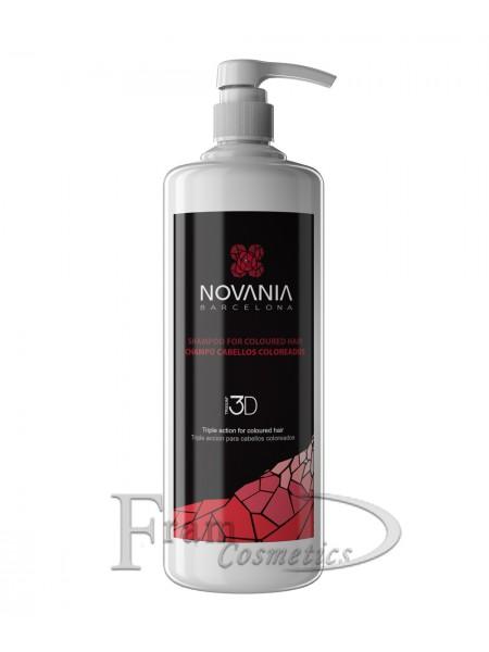 Шампунь для окрашенных волос Novania 3D