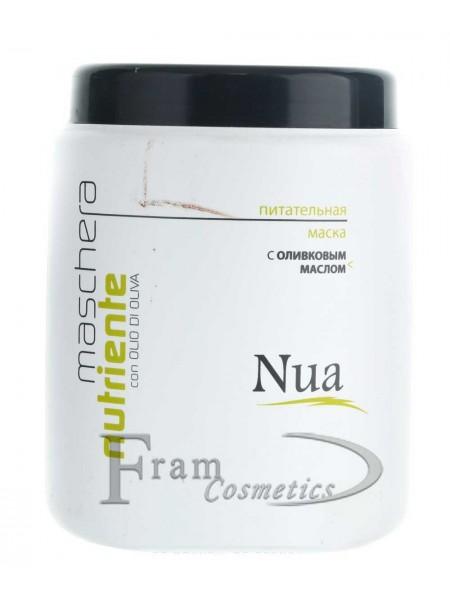Маска питательная с маслом оливы Nua