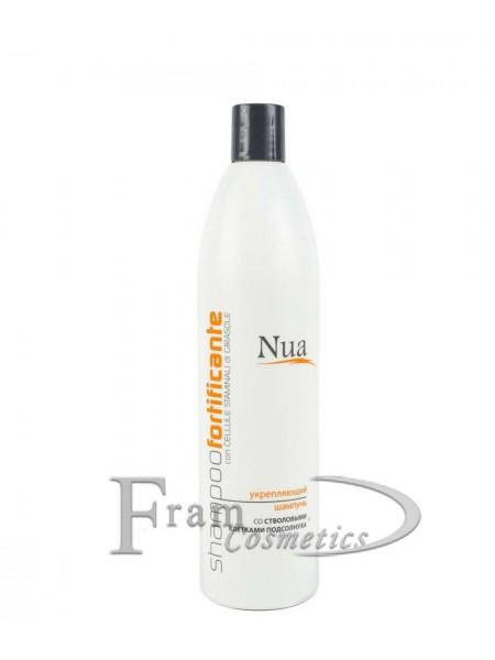 Шампунь укрепляющий со стволовыми клетками подсолнечника Nua