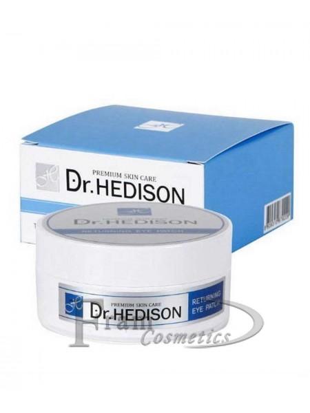 Гидрогелевые патчи с пептидами для зоны вокруг глаз Dr.Hedison