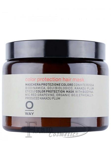 Маска для окрашенных волос Rolland ColorUp