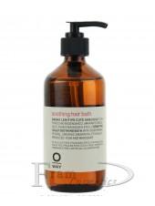 Шампунь Rolland Smooth+ для разглаживания волос